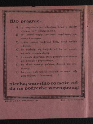 niemozezabraknac44